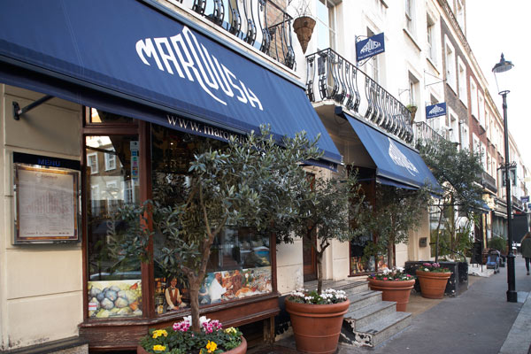 Maroush restaurant
